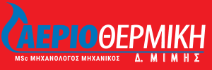 Aeriothermiki_Logo_Red_600pxX200px